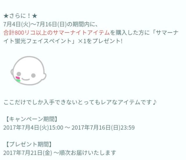 IMG_20170704_184520.jpg