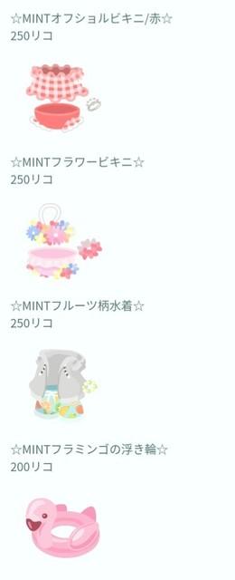 IMG_20170710_203616.jpg