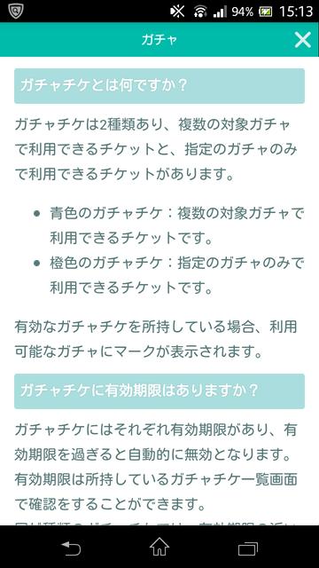 Screenshot_2016-08-24-15-13-32.png