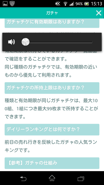 Screenshot_2016-08-24-15-13-40.png