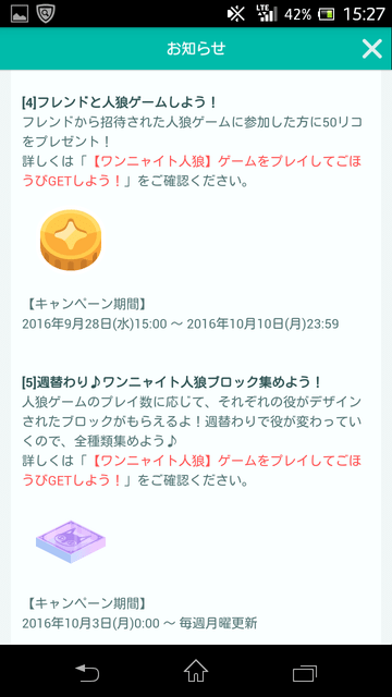 Screenshot_2016-09-28-15-27-08.png