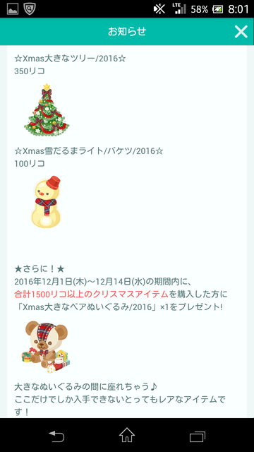Screenshot_2016-12-01-08-01-40.png
