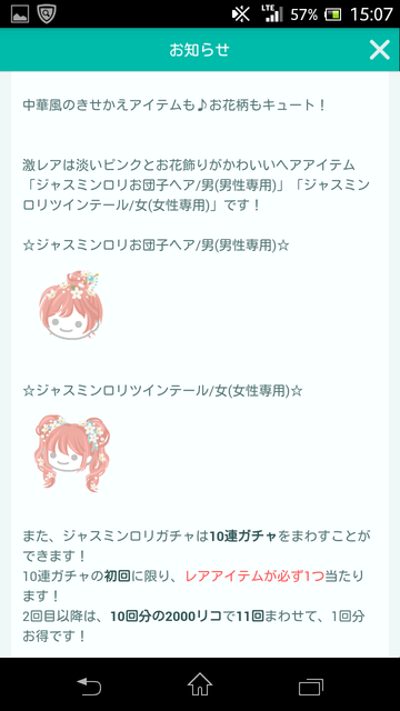 Screenshot_2017-01-10-15-07-30.png