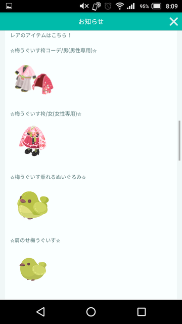 Screenshot_20170302-080930.png