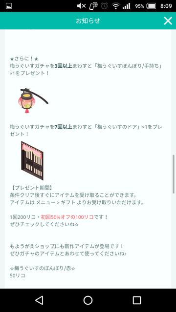 Screenshot_20170302-080944.png