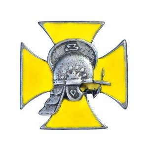 1 Pułk Rozp. 1 Dyw. Panc. Gen. Maczka.