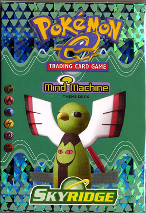 Mind Machine Deck Box Art