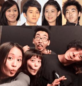 前田敦子と高畑充希と柄本時生と池松壮亮のブス会の写真の画像