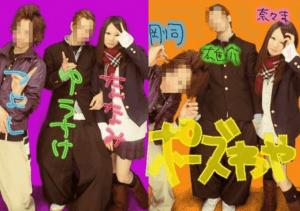 橋本奈々未の高校時代のヤンキー疑惑が出たプラクラ流出画像