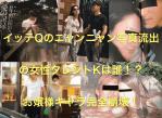 kawakitamayuko-02