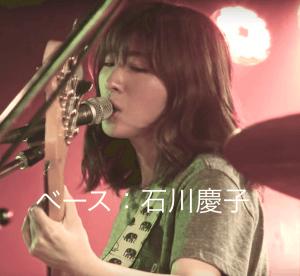 ishikawakeiko-fuzzy apple store-01