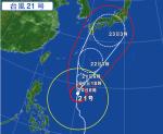 2017-taifu-21gou-lan-01