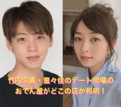 takeuchiryoma-ririka-01