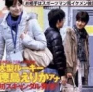 徳島えりかアナがZIPで発表した結婚相手は誰?妊娠説から旦那の顔画像や職業まで調査!