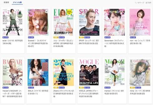 u-next.magazine-01
