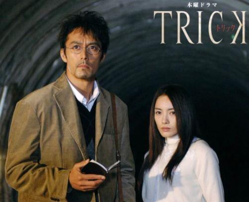 トリック(TRICK)|ドラマ映画など全シリーズ全話の無料視聴方法【Pandora・Dailymotion他】