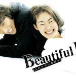 ビューティフルライフ|無料で動画1話〜最終回のドラマ全話を見る方法