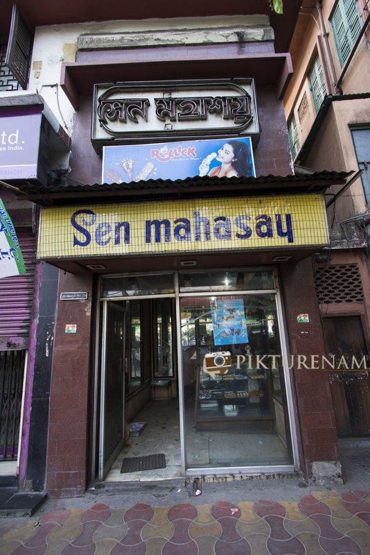 Sen Mahasay in 10 best sweet shops in kolkata by pikturenama
