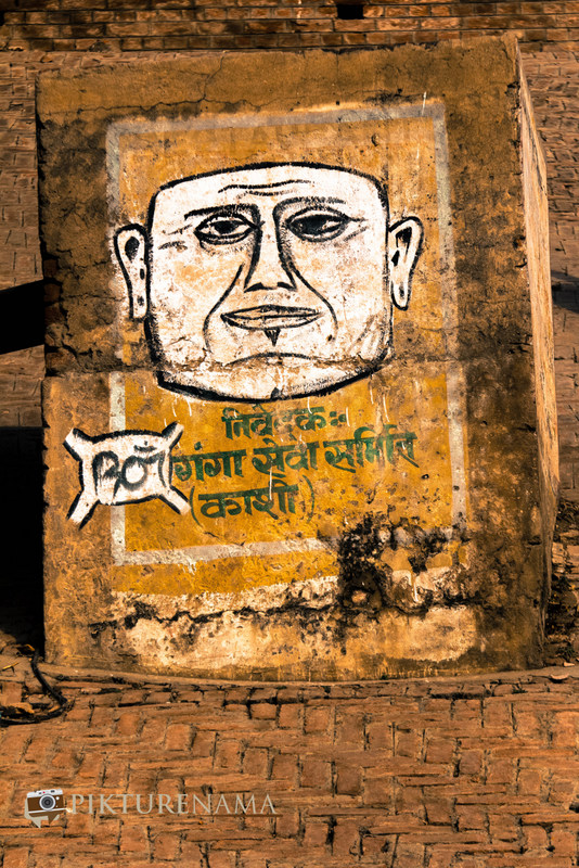 Graffiti on Varanasi Ghats Ganga Seva Samity