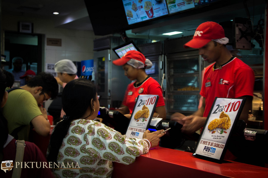 KFC Chilli Chizza 4