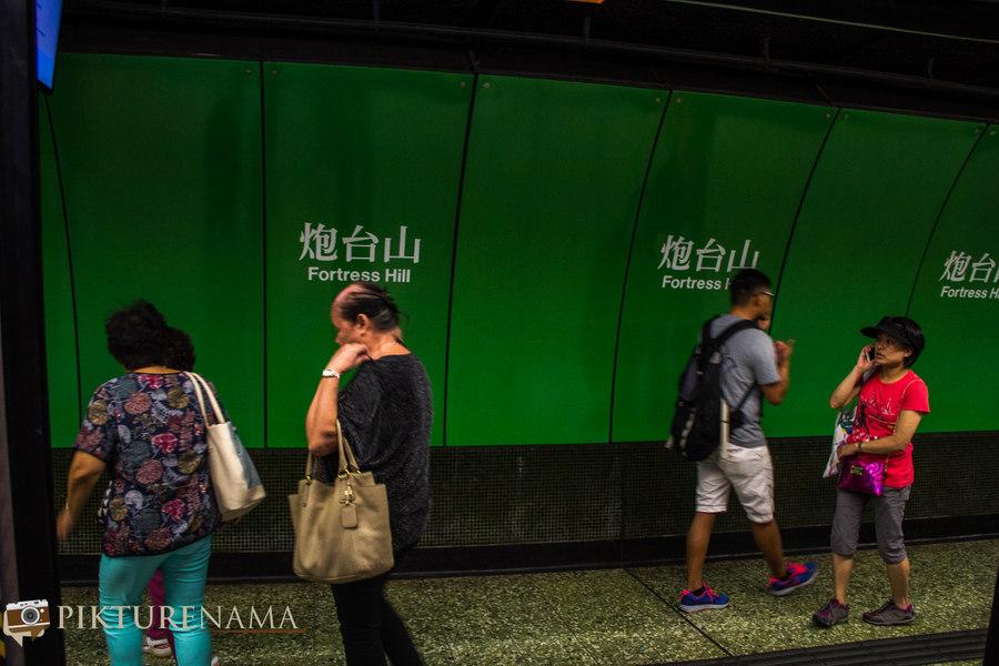 MTR Hong Kong 6