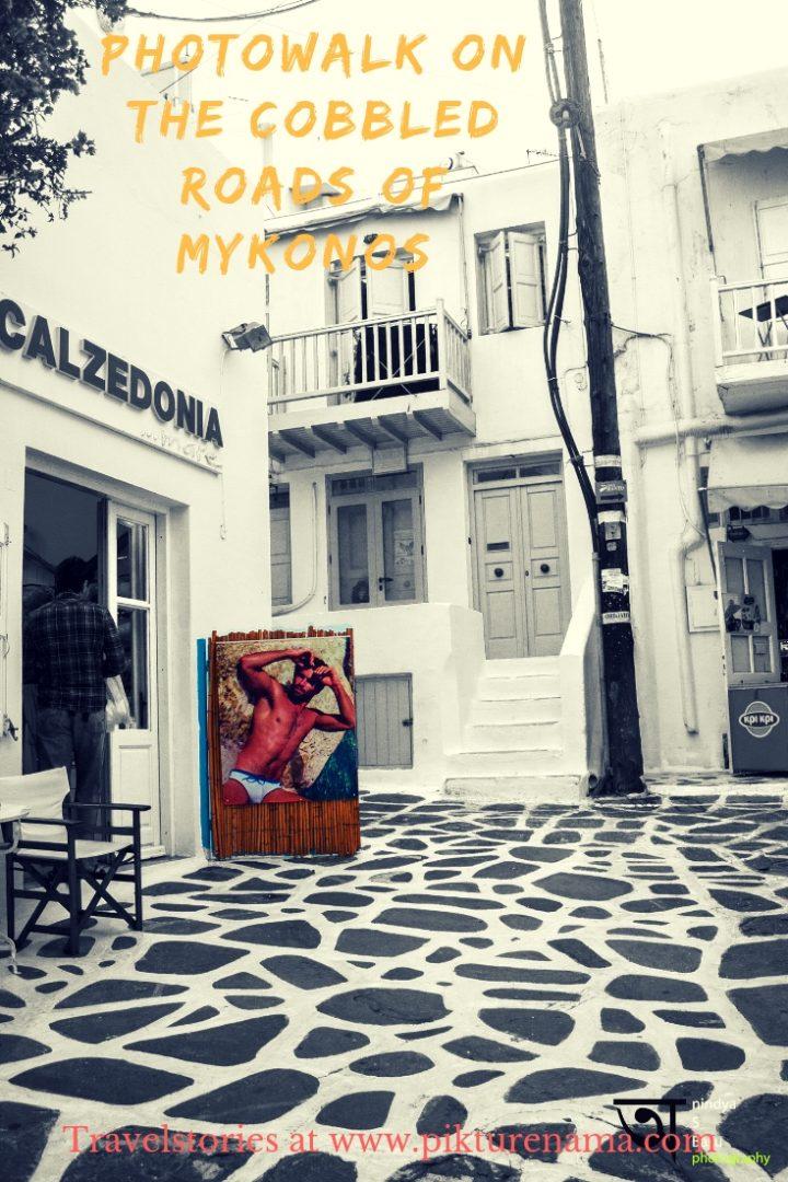 Photowalk in Mykonos cobbled roads -1