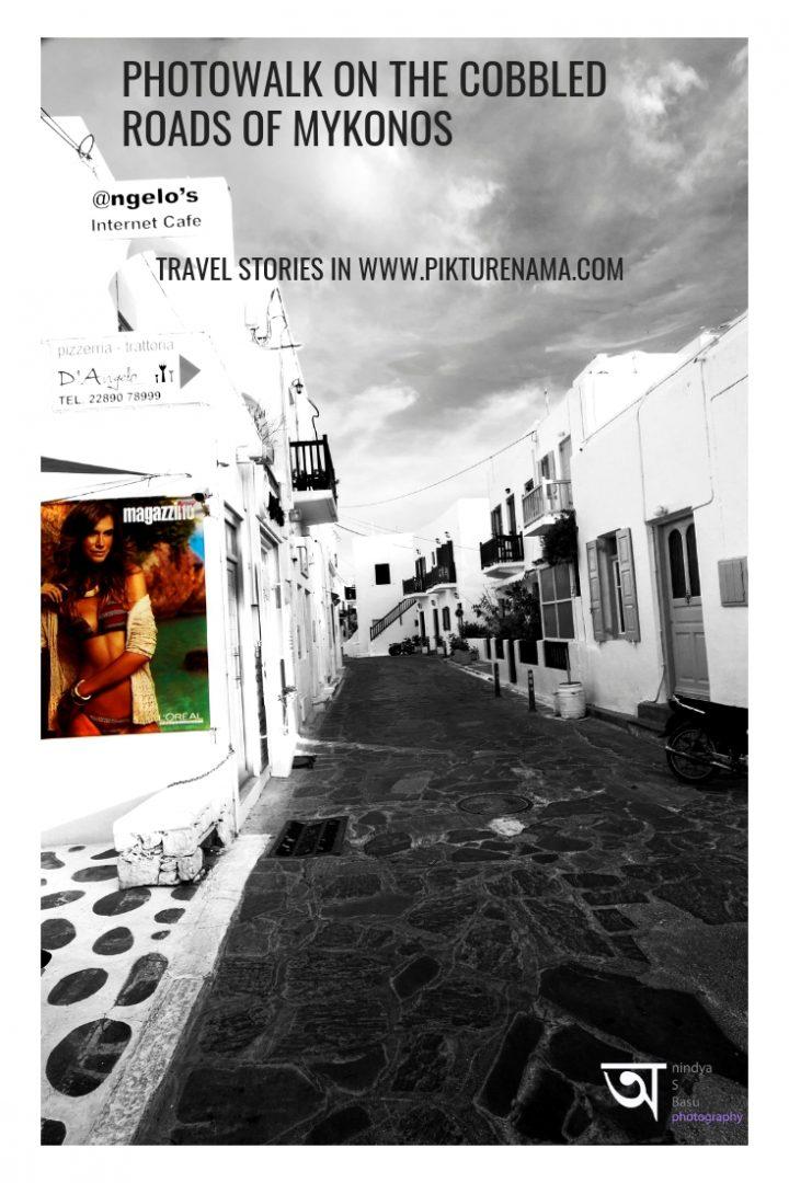 Photowalk in Mykonos cobbled roads -3