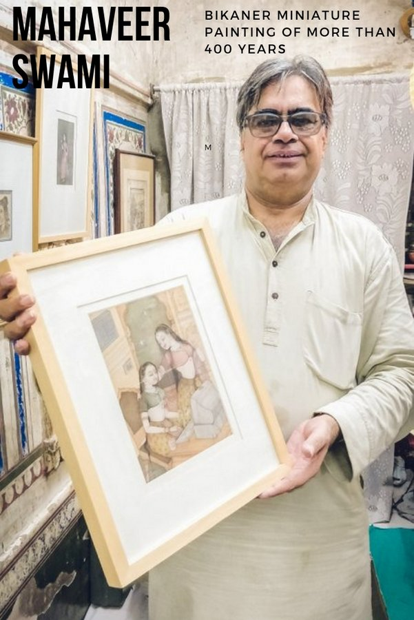 Mahaveer Swami , the miniature artist from Bikaner - 2