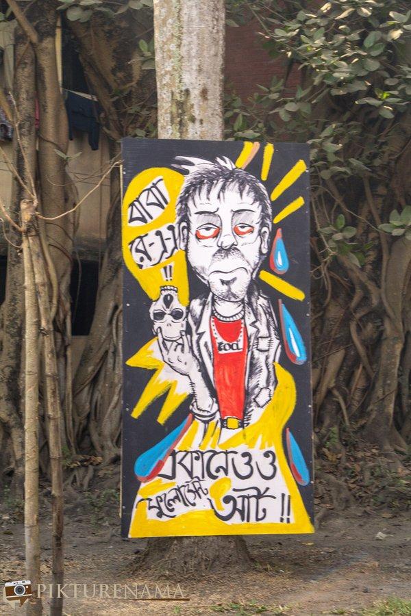 The Kolkata festival artform