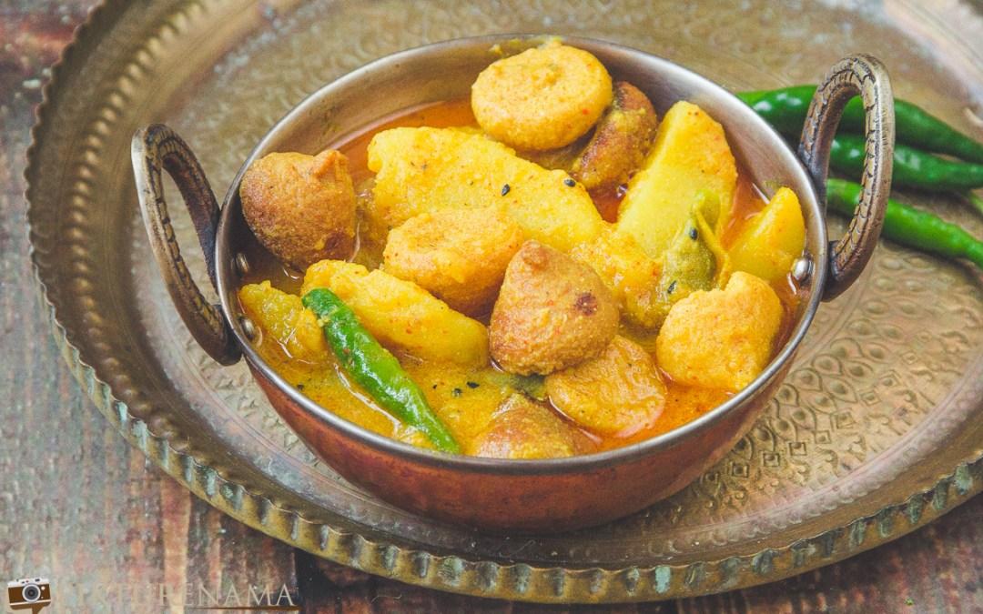 Aloo Bori Jhal on Indian Food Observance day