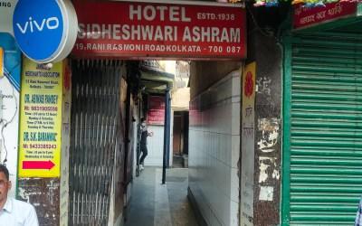 Hotel Sidheshwari Ashram Kolkata – How three women are carrying ahead the legacy of pice hotels
