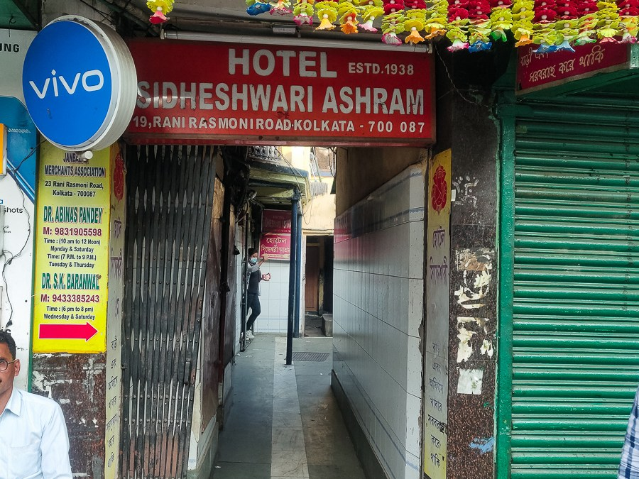 Hotel Sidheswhari Ashram kolkata pice hotel - 9