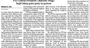 'PTI has failed to safeguard rights of minorities'