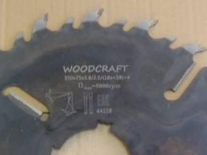 Дисковая пила Woodcraft 350*75*3,8/2,5*18z+18+4