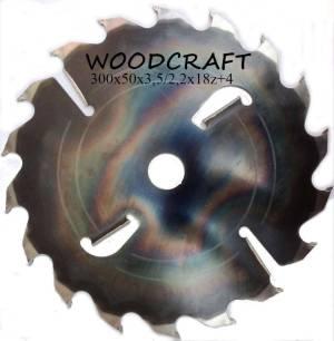 Дисковая пила Woodcraft 300*50*3,5/2,2*18z+18+4