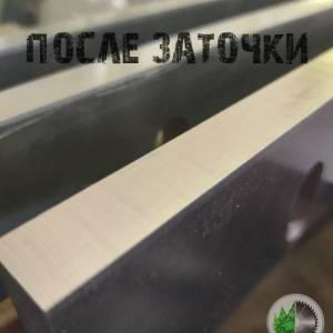 Заточка плоских промышленных ножей для станков