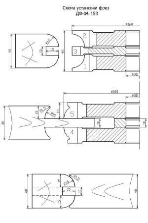 ДФ-04.153.01-05 комплект фрез для изготовления филенчатых дверей, ВК15, 5 фрез