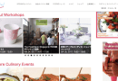 Alchemist, Pte. Ltd. 様 「Spoonful」事業 多言語対応イベントチケットECサイトを構築しました