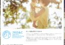 Miho Osuga Salon 様「JHD&C 特設ページ」を公開しました