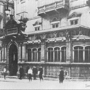 Banco Gijon - Calle Munuza