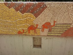 Cooperative tile mosaic with Arab and Jewish children. This is just one panel. Blessed are the children.