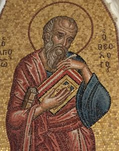 Mosaic of Saint John at Patmos