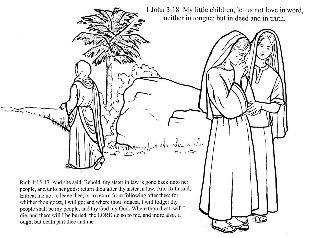Hebrew Marriages