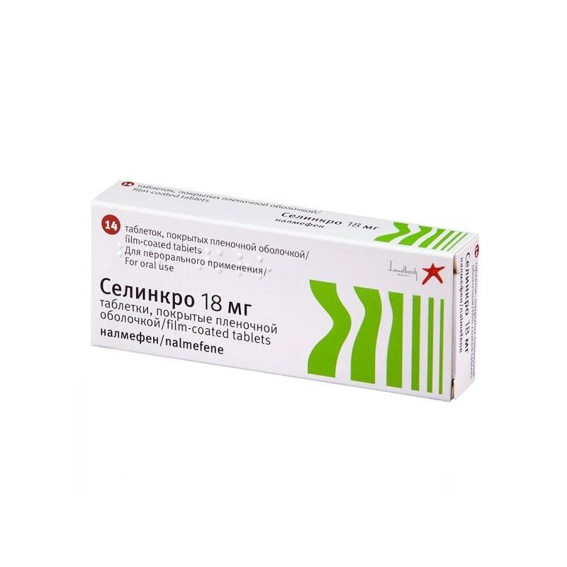 Selincro 18mg pills №14