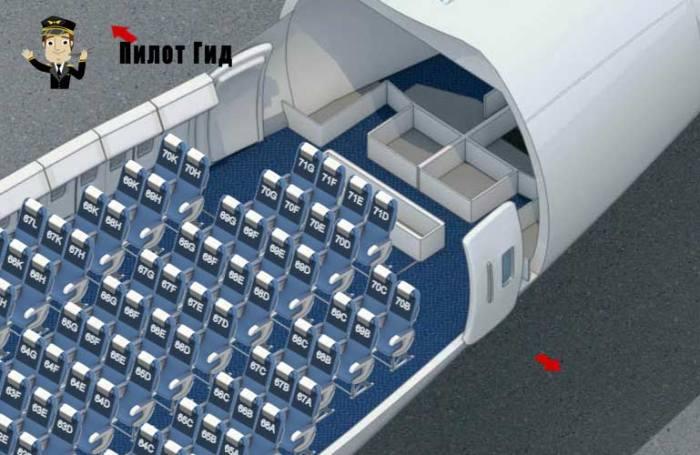 70-71-ряд Аэрофлот boeing-747