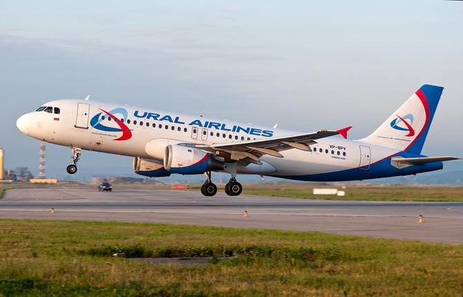 A319 Airbus Уральские авиалинии
