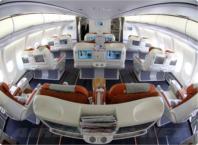 Аэрофлот А330 бизнес класс