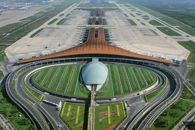 Аэропорт Шоуду