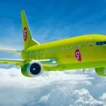 Авиакомпания S7 (Airlines)