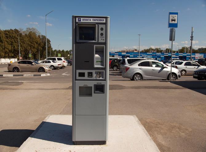 Паркомат на автостоянке Симферополь